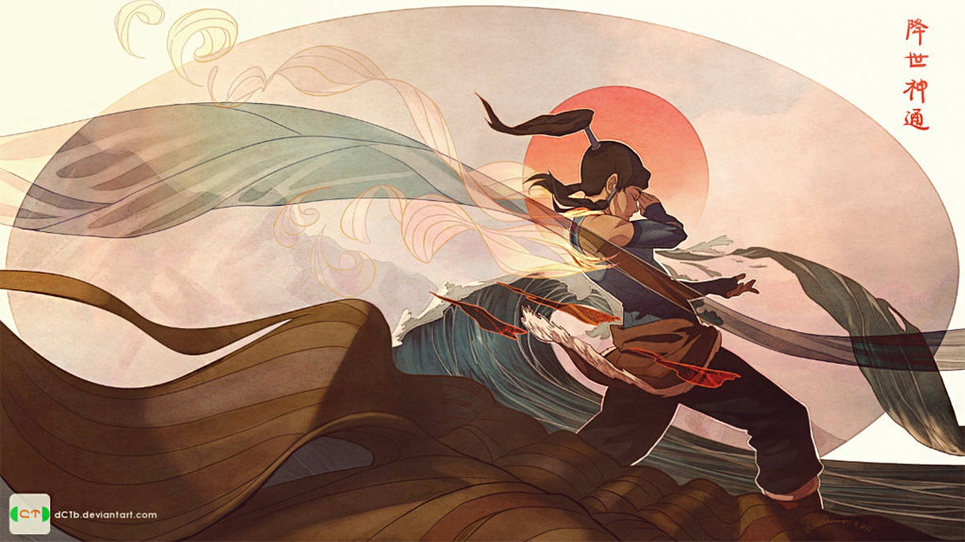 1920x1080 Korra, The Legend Of Korra Wallpapers HD / Desktop and Mobile Backgrounds