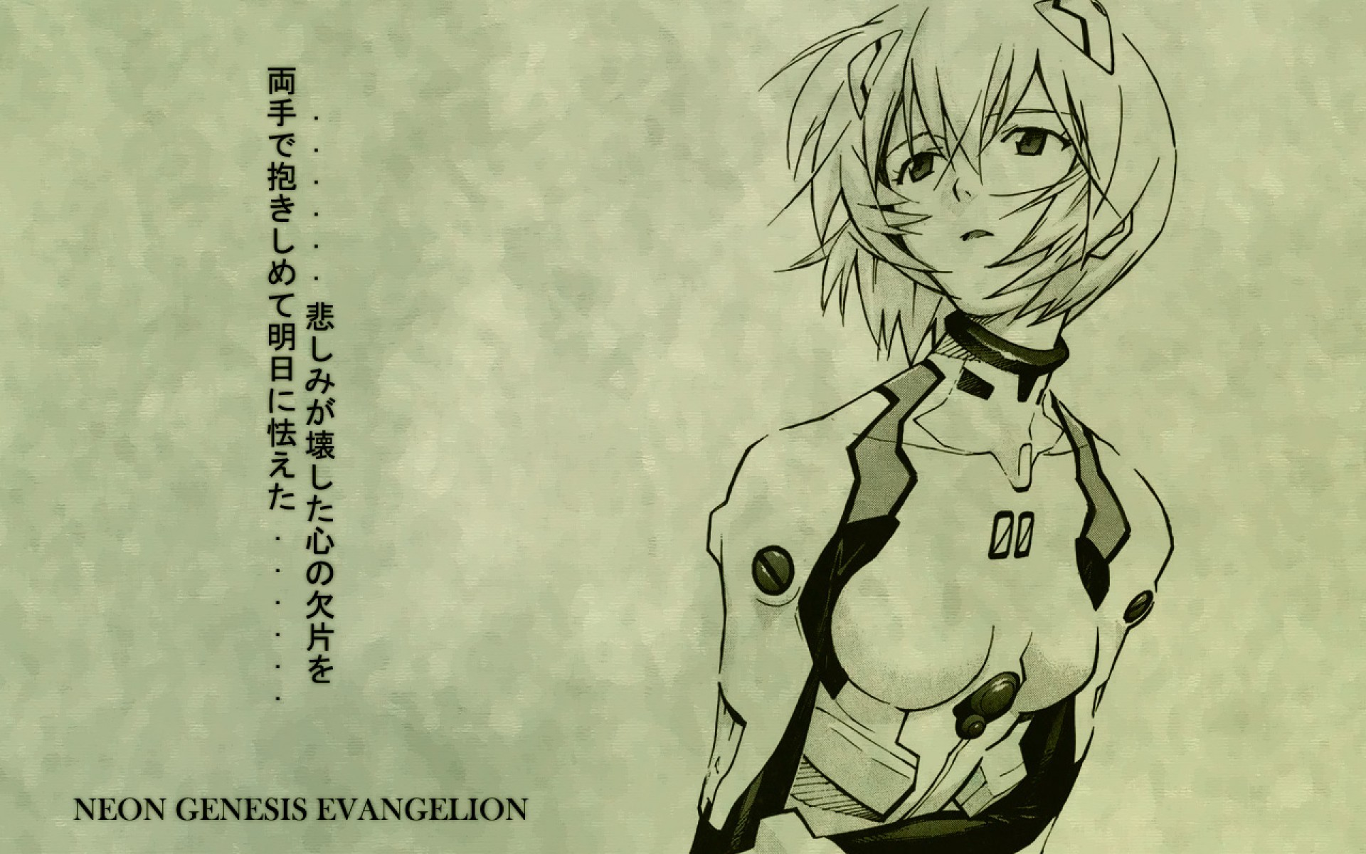 1920x1200 ... Rei Ayanami Wallpaper HD 2 by strudenfreund