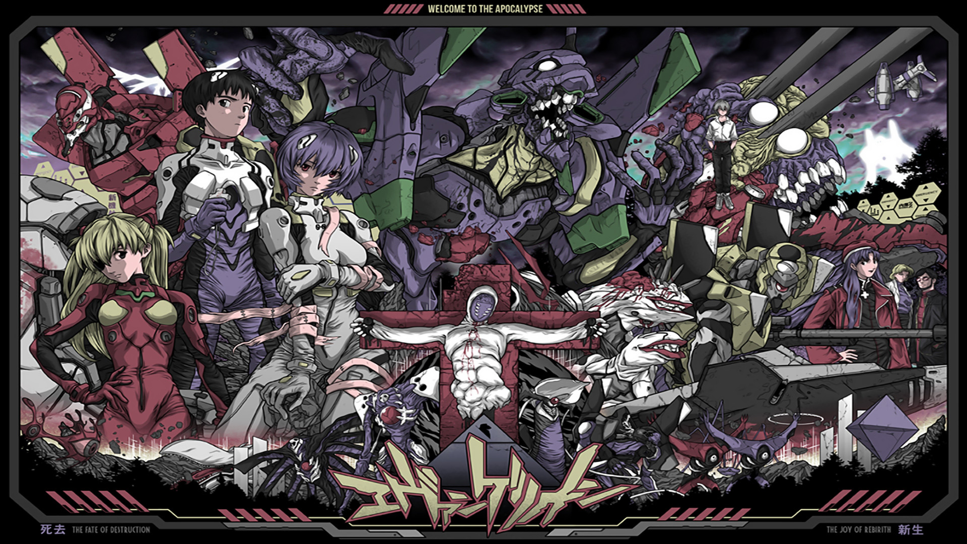 Evangelion Background (75+ images)