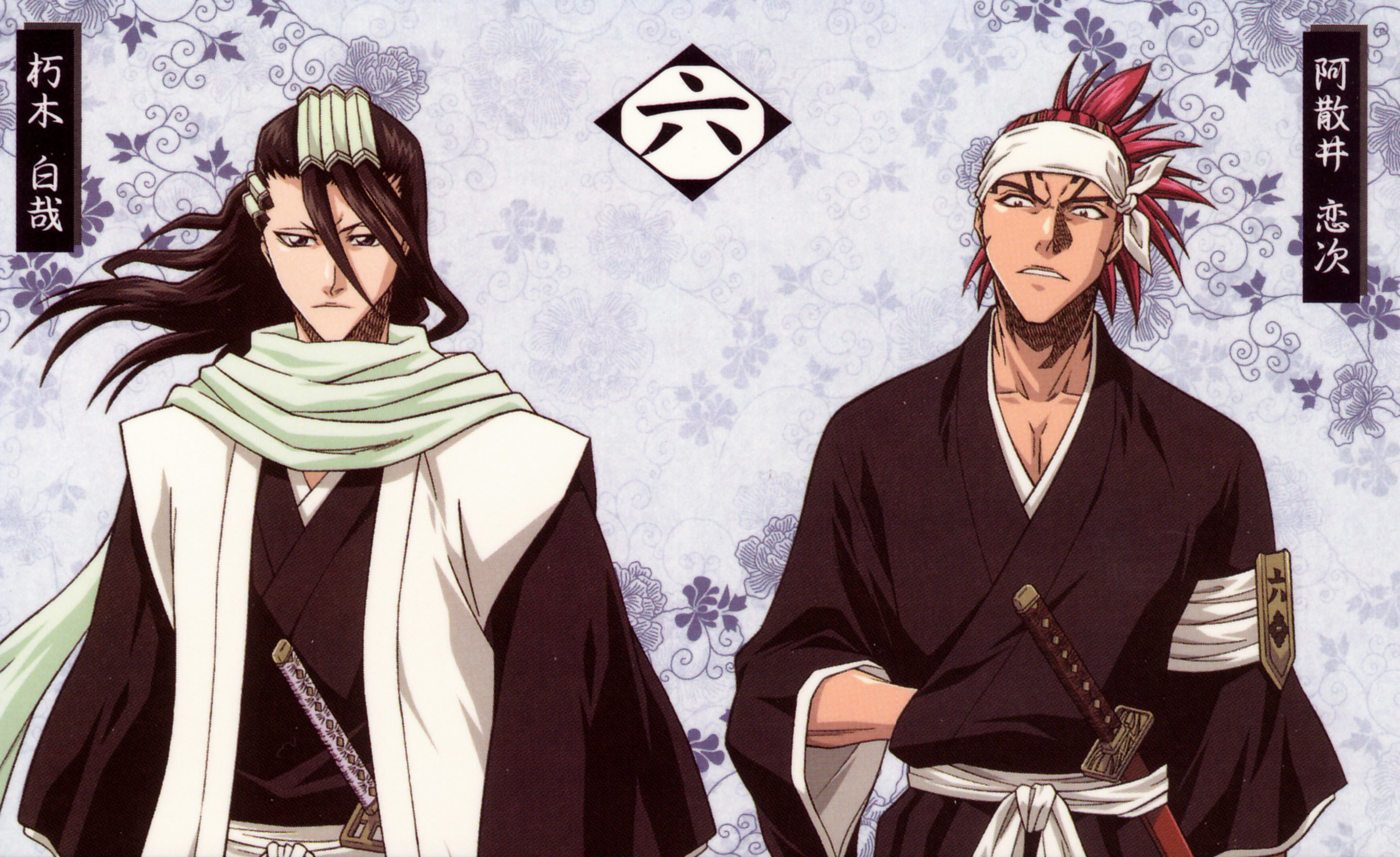 2887x1768 BLEACH · download BLEACH image