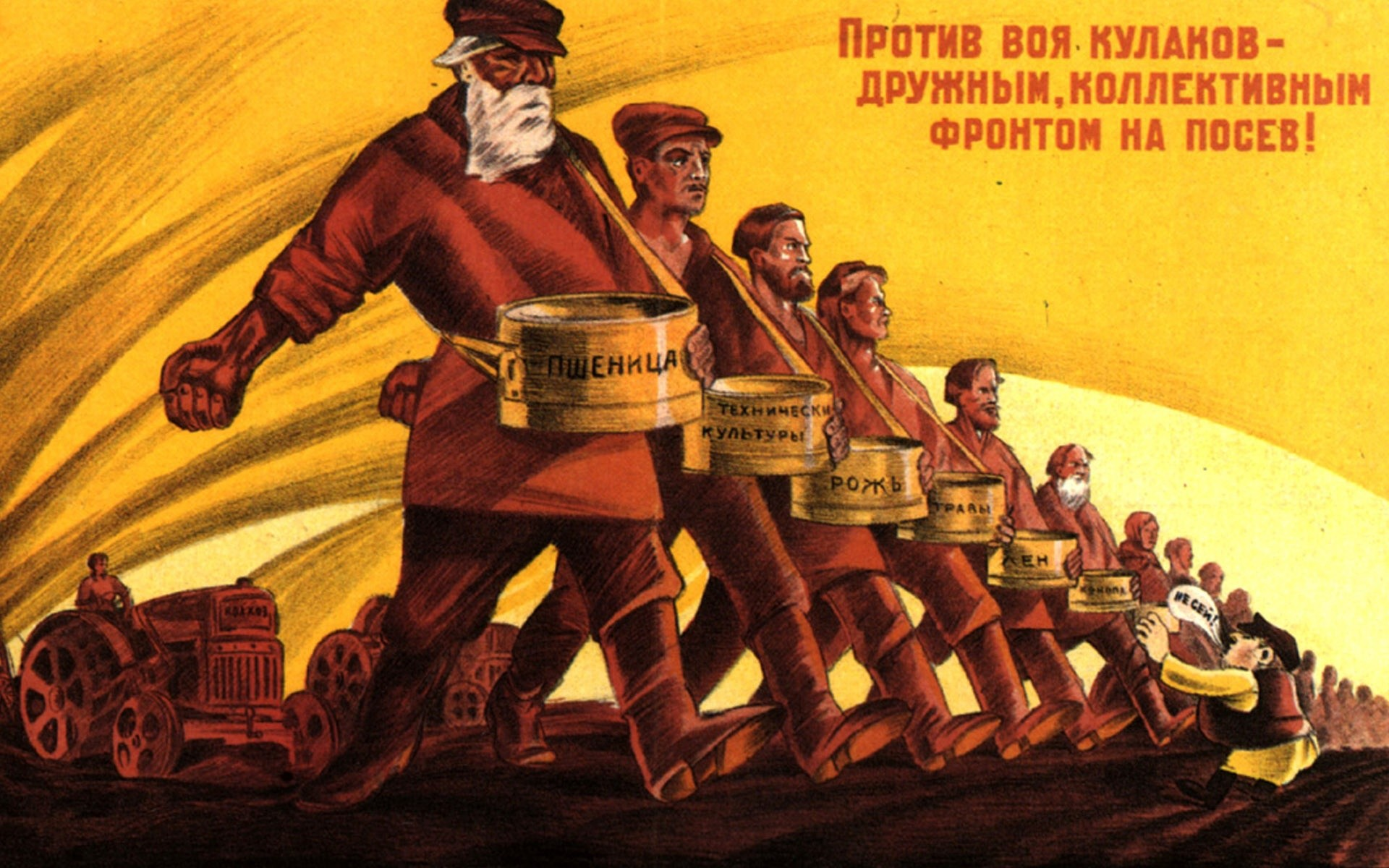 1920x1200 ru - Soviet posters: Soviet collective farmers against capitalism!