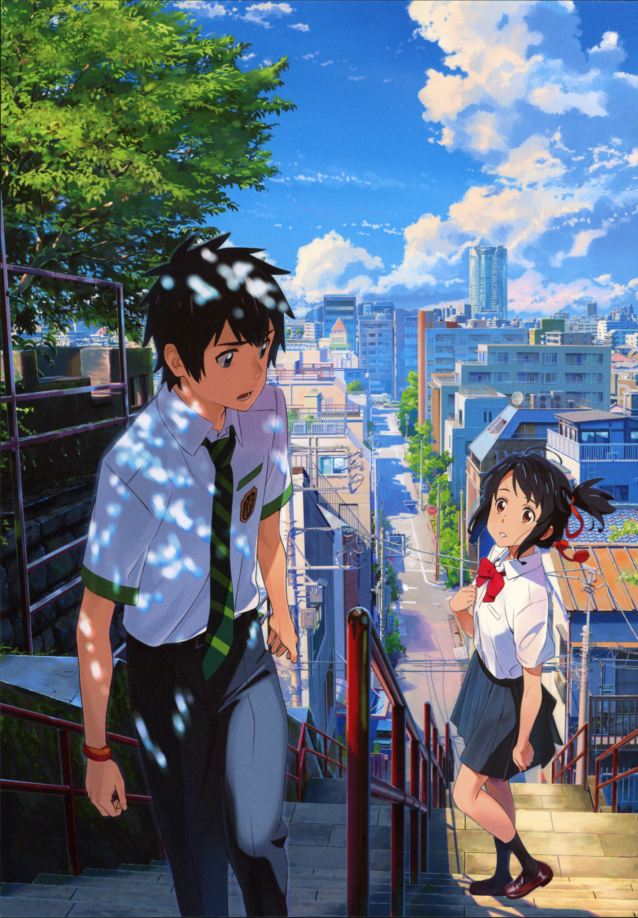 Kimi No Na Wa Wallpapers 74 Images