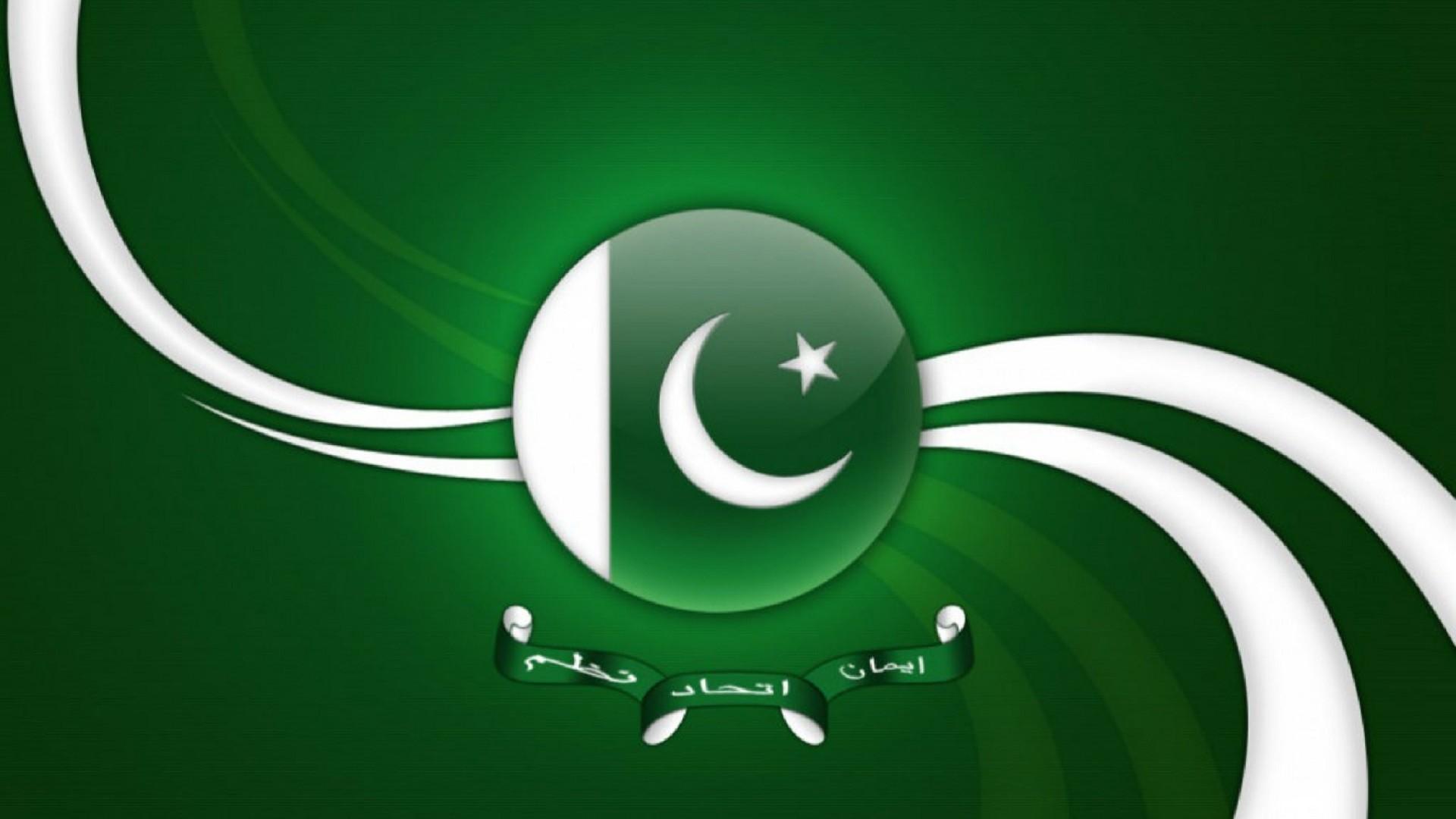 Pakistani Wallpaper 57 Images