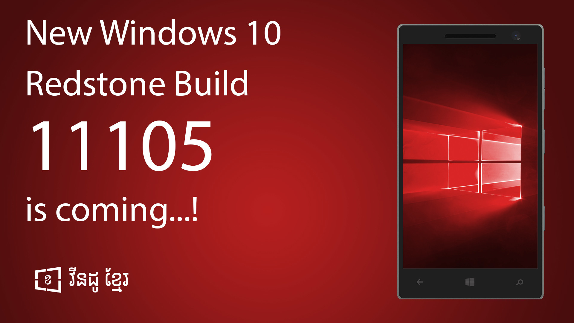 1920x1080 windows-redstone-is-coming