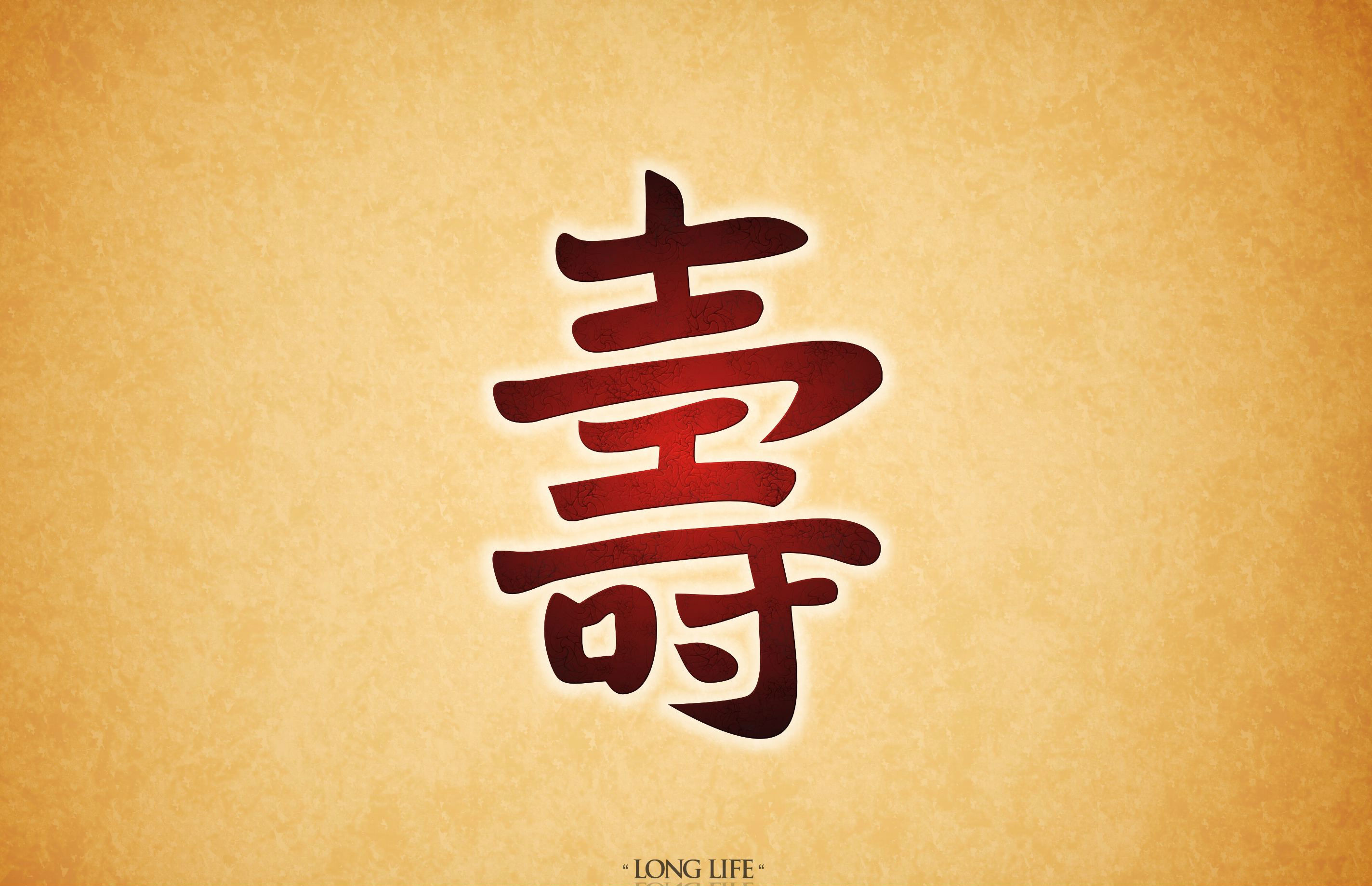 Chinese Symbols Wallpaper (57+ images)