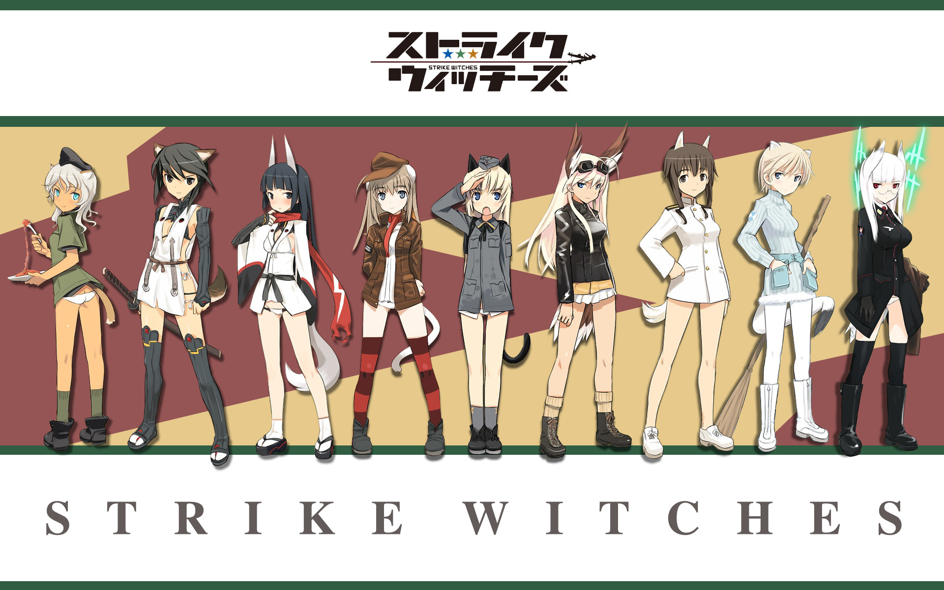 1920x1200 Add media Report RSS Strike Witches (view original)
