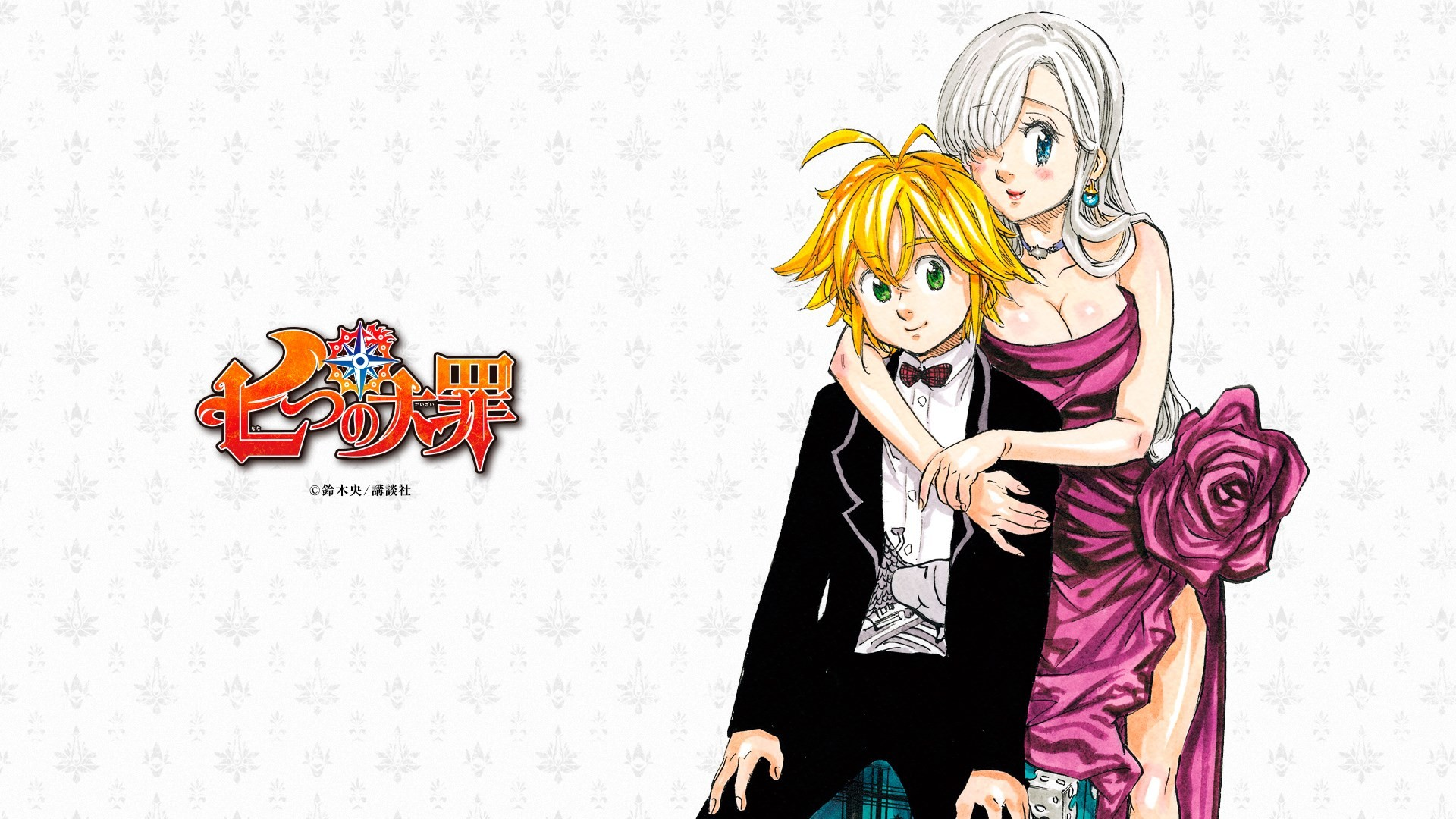 1920x1080 #1592484, HQ RES the seven deadly sins pic