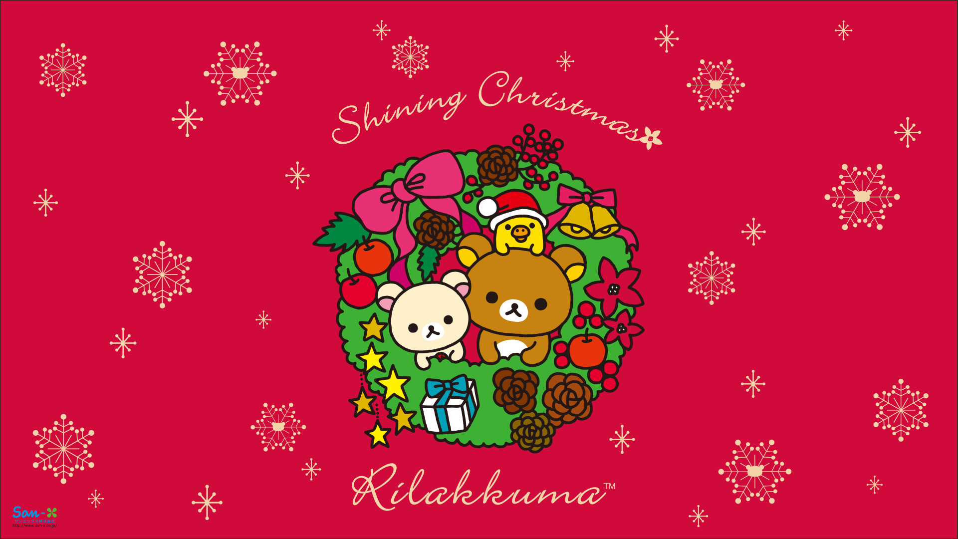 1920x1080 Kawaii Rilakkuma Christmas Wallpaper