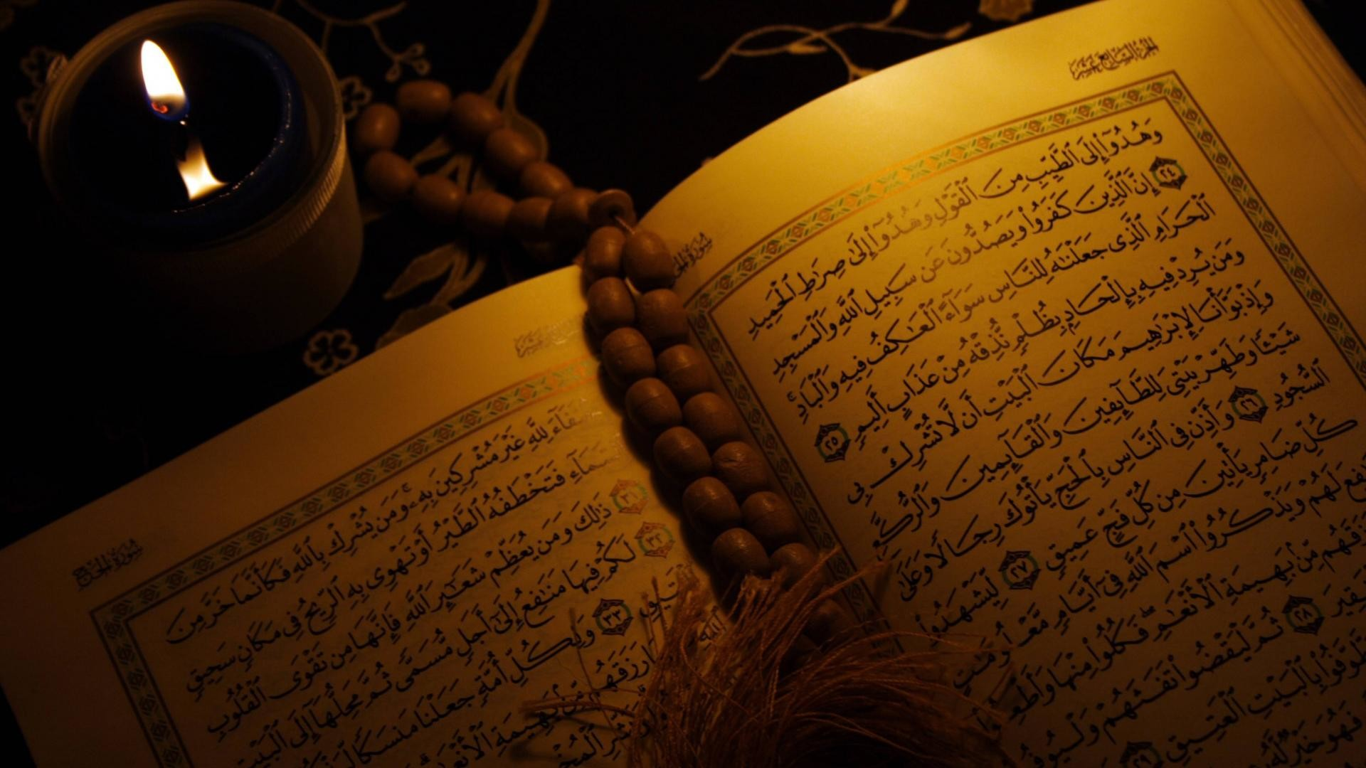 Full HD Islamic Wallpapers 1920x1080 (77+ images)Very Good 3d Islamic Wallpapers Collection