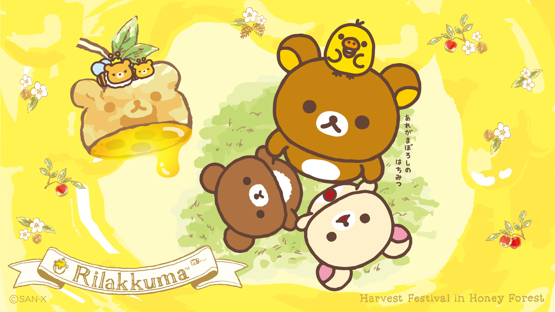 1920x1080 korirakkuma PC wallpapers (1920×1080) | rilakkuma | Pinterest | Rilakkuma,  Kawaii and Sanrio