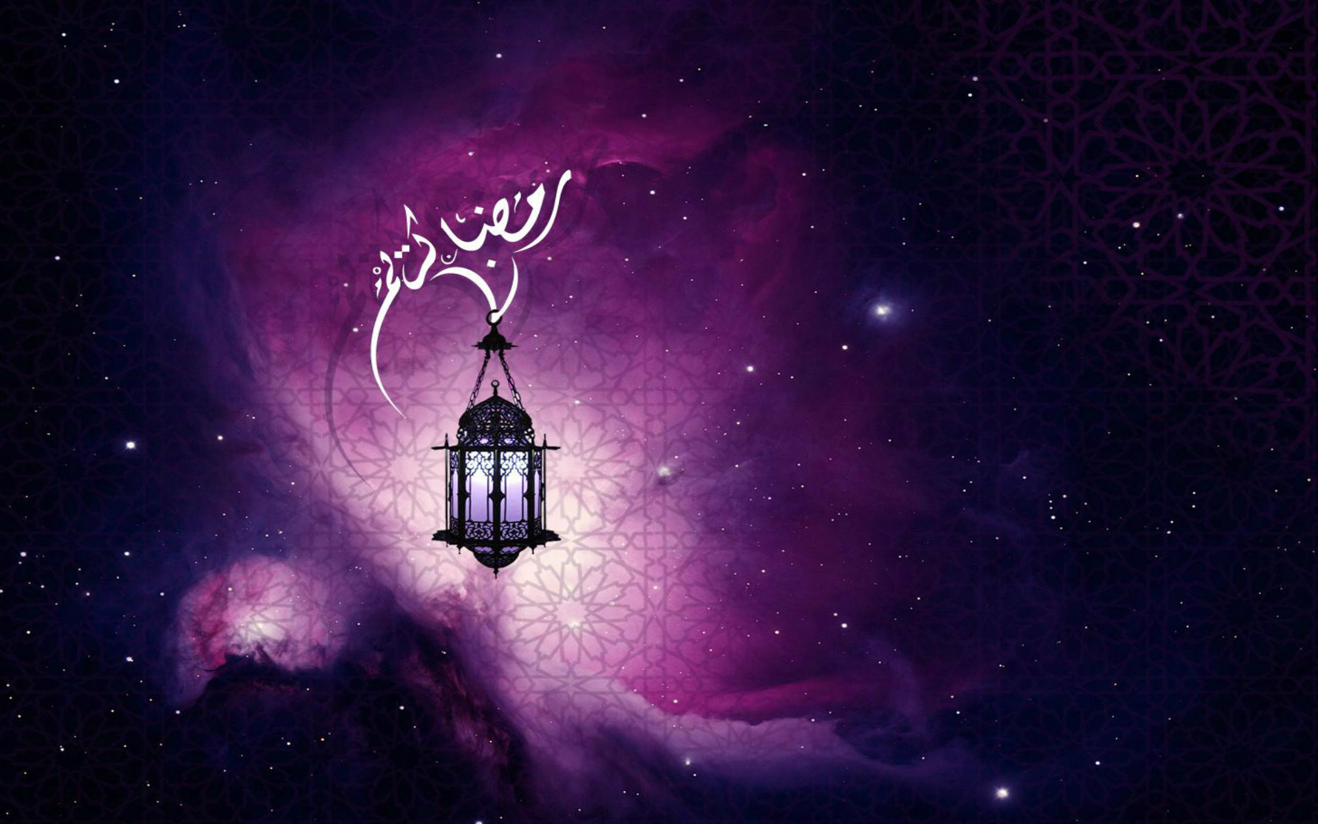 Ramadan Wallpapers 63 Images