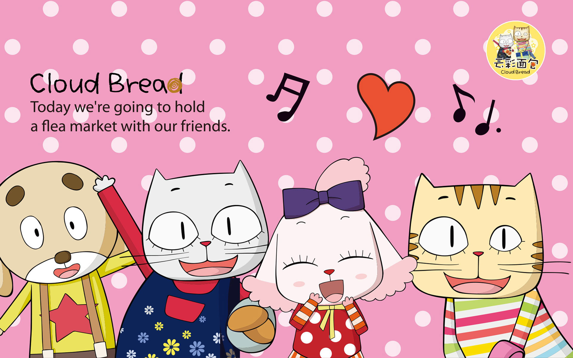 "1920x1200 ""Cloud Bread"" anime cartoon cat wallpaper 5 - pix"