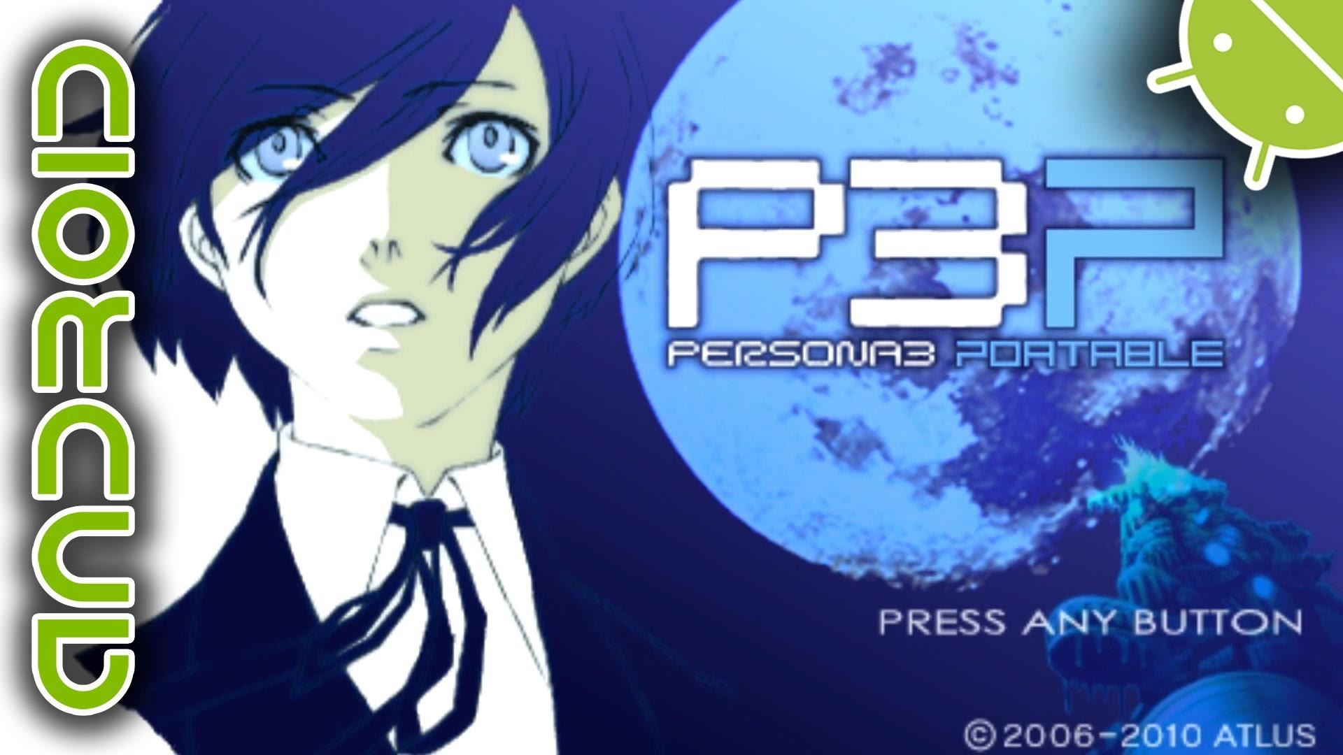 Persona 3 Portable Wallpaper 63 Images
