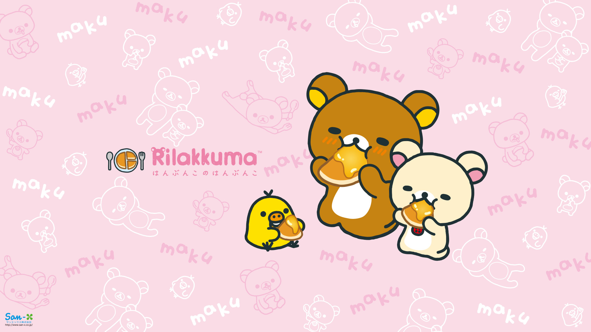 1920x1080 80_1080_1920.png 1,920×1,080 pixels | BG/Wallpaper/Pattern | Pinterest |  Rilakkuma, Rilakkuma wallpaper and Sanrio