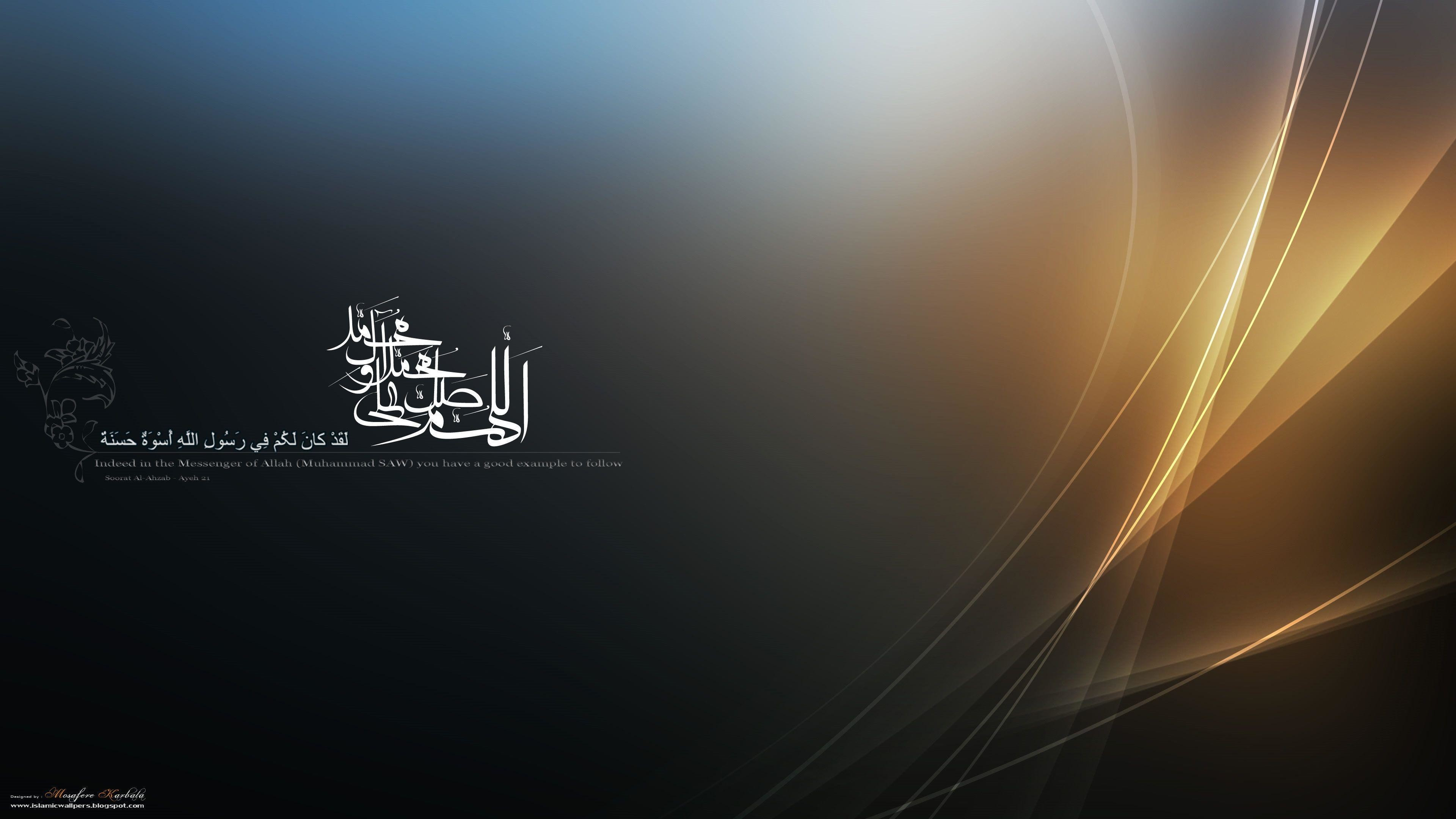 235c9daf77d 3840x2160 3840x2160 Islamic Background Wallpaper – HD Backgrounds Pic