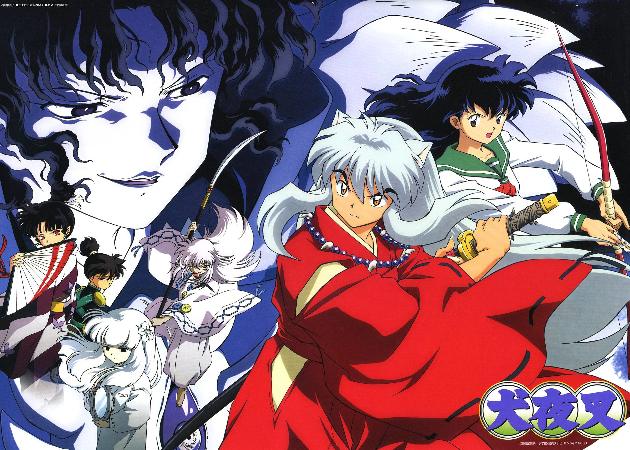 2500x1785 Inuyasha wallpapers