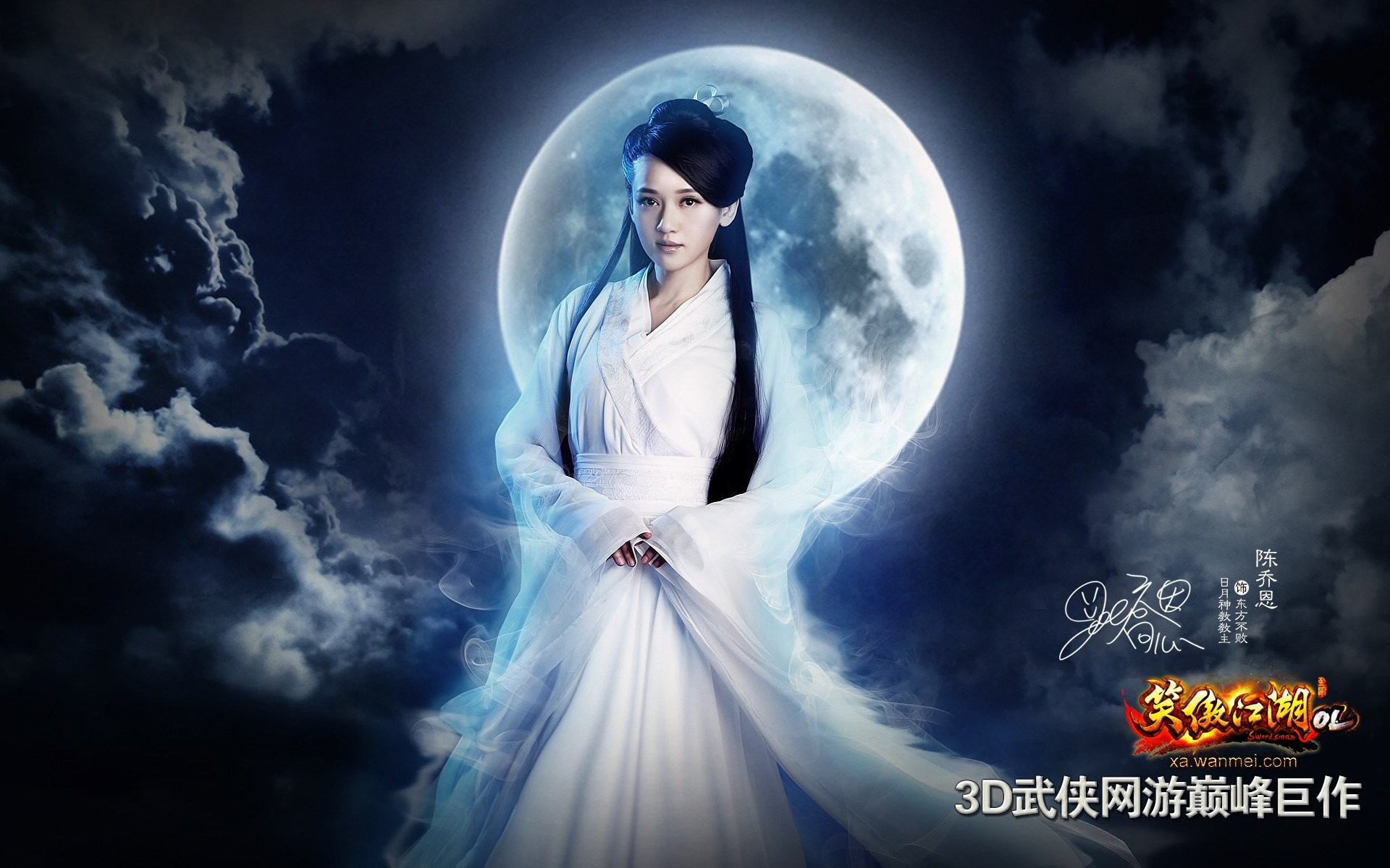 Wuxia Wallpaper 60 Images