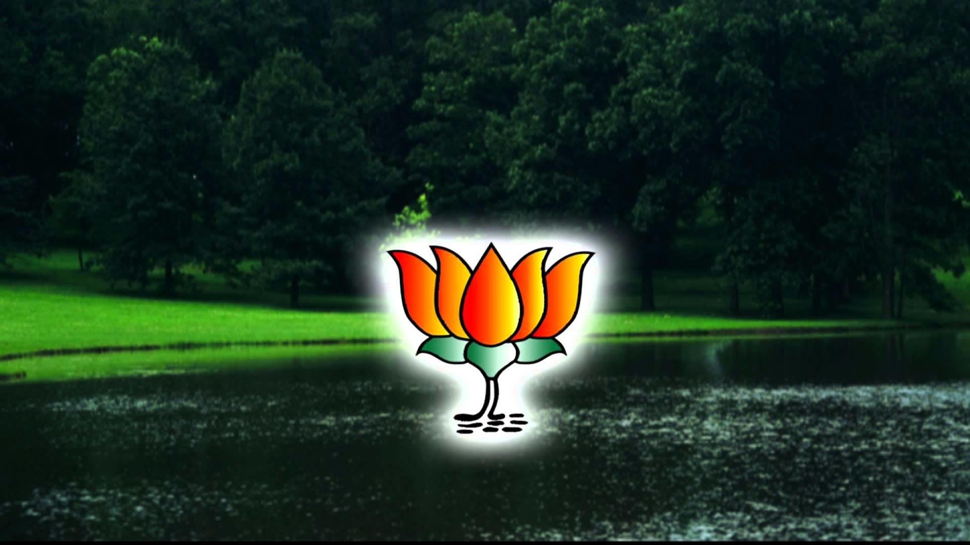 Source Bjp Wallpaper Hd Popular Image 2018