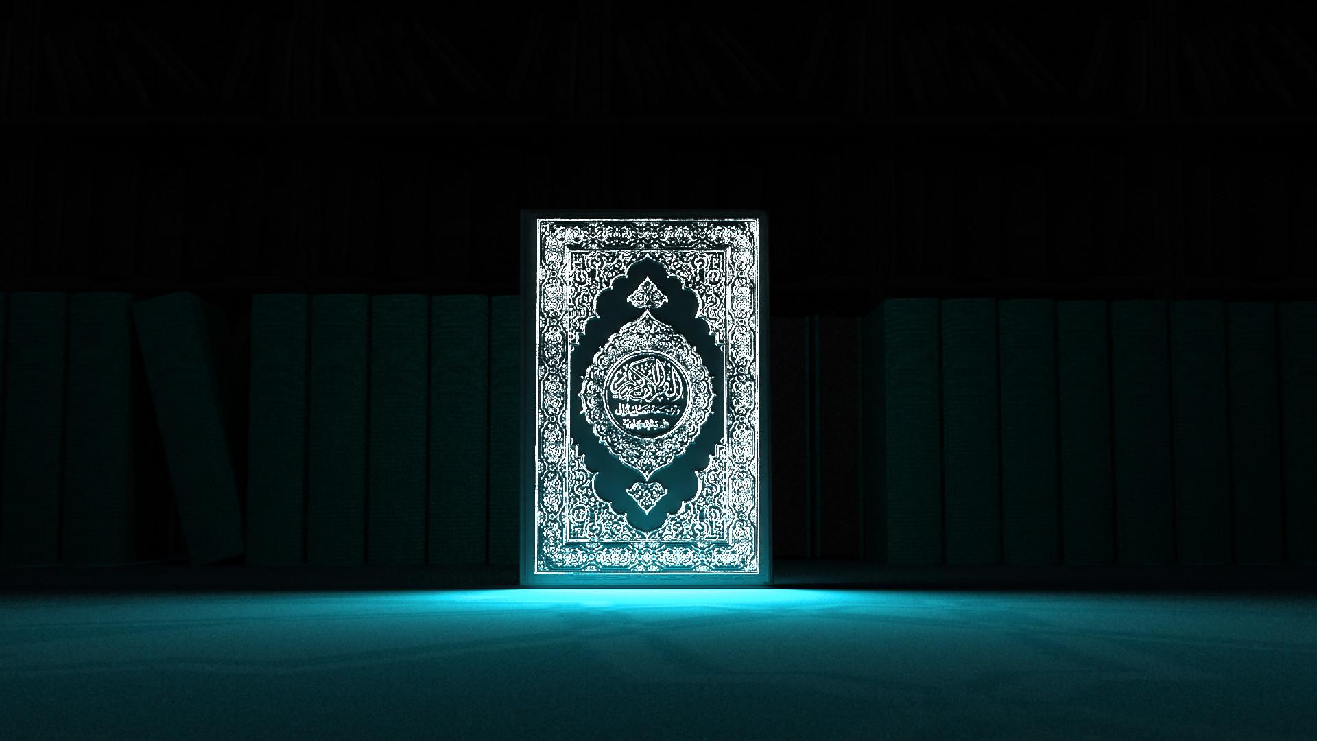 Quran Wallpaper (60+ Images