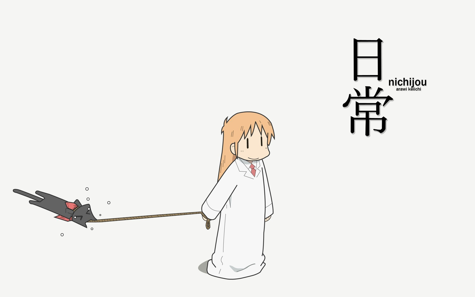 1920x1200 Nichijou, Anime, Cat, White Wallpapers HD / Desktop and Mobile Backgrounds