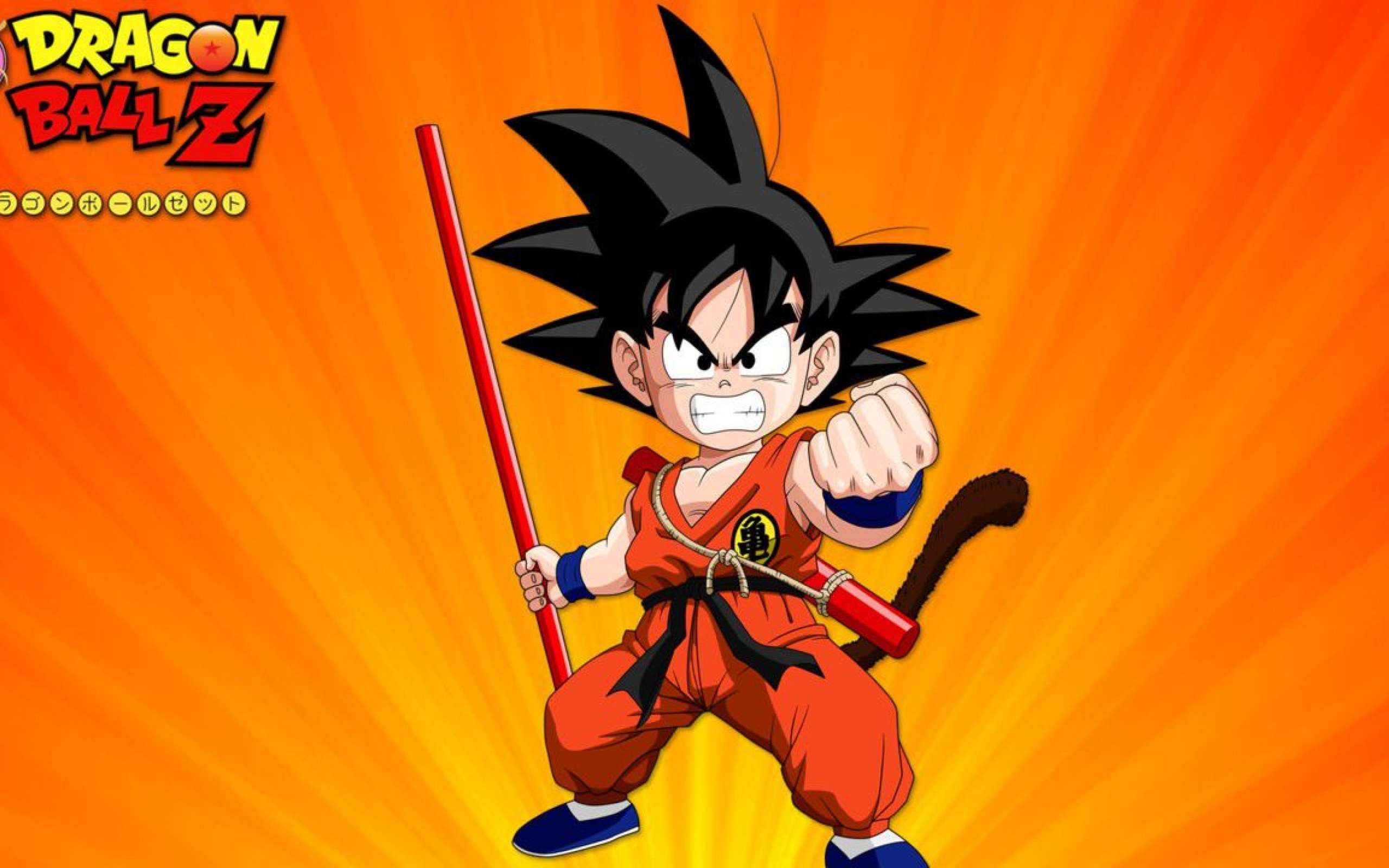 Kid Goku Wallpaper 57 Images