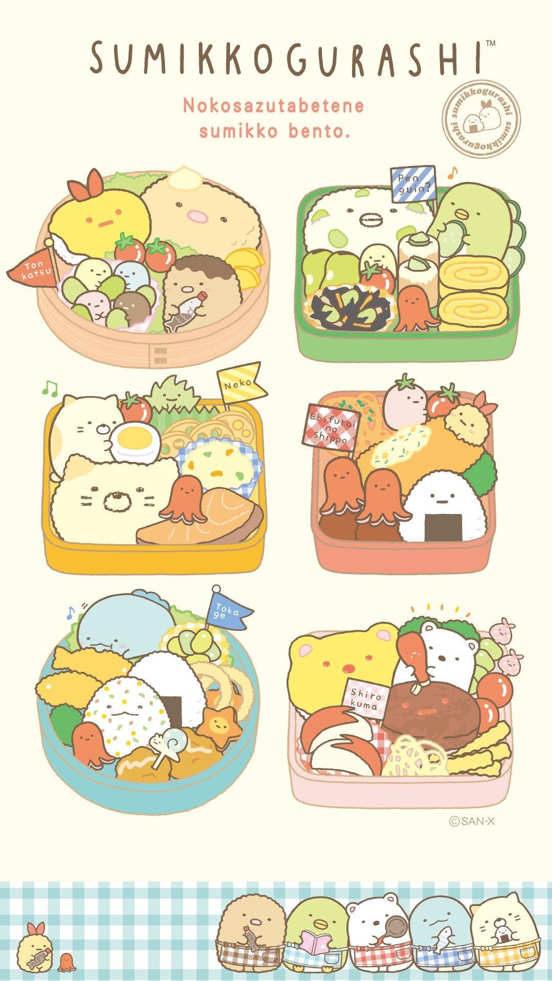 1340938 kawaii food wallpaper 1080x1920 meizu